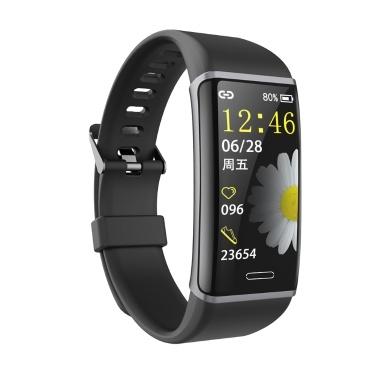 CB03 Smart Armband