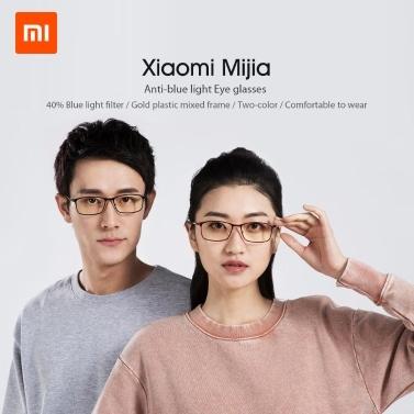 Xiaomi Mijia Anti-Blaulicht-Brille Blaulicht-Sperrrate Gold-Kunststoff-Mischrahmen Augenschutz für Männer und Frauen Anti Blue Ray