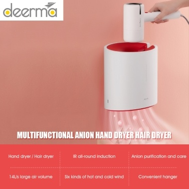 Youpin Deerma DEM-GS100 Hair Drying Anion Multifunctional Hand Dryer Machine  IPX1 Waterproof 220V 1800W Hair Styling Air Blower