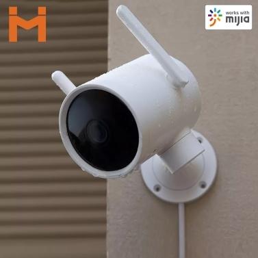 Xiaomi Smart Camera IMILAB N1 CMSXJ25A