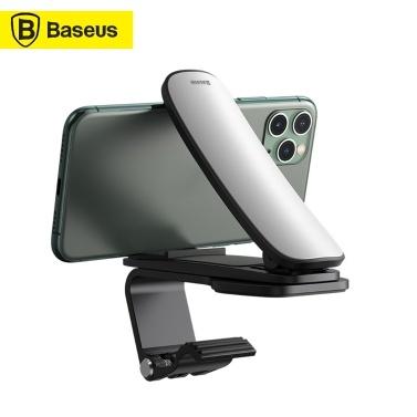 Youpin Baseus Vehicle Holder Wide Mouth Pro Steel Bracket