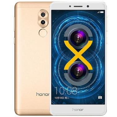 Huawei Honor 6X 4G Smartphone 3GB RAM+32GB ROM,free shipping $179.99(code:DSHWH6X)