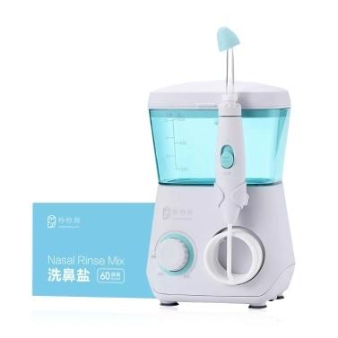 Miaomiao電気鼻洗浄セット