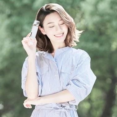 Xiaomi Youpin Jiaotang Feuchtigkeitsinstrument Ultraschall Tragbare Gesichtsnebelsprüher Zerstäuber Dampfer Feuchtigkeitsspendende Hautpflege 16 ml Mit Hautfeuchtigkeitserkennung JT6620