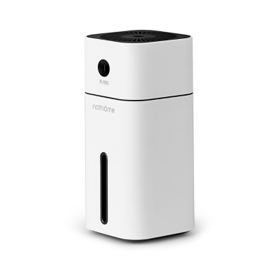 Xiaomi Youpin Nathome Tragbarer Luftbefeuchter