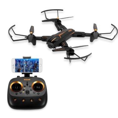 VISUO XS812 1080P 2.4G GPS 5G Wifi RC Drohne