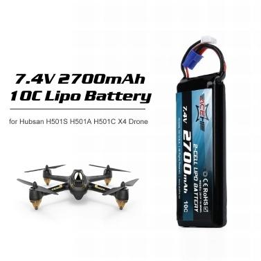 7.4V 2700mAh 10C Lipo Battery for Hubsan H501S H501A H501C X4 RC Quadcopter