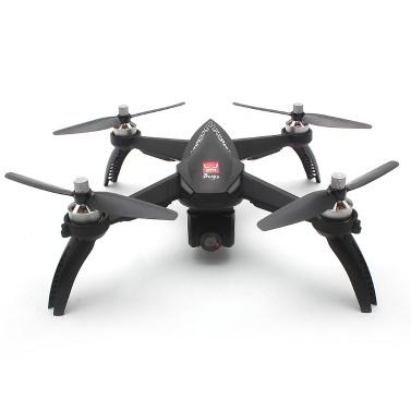 $47 OFF MJX Bugs 5W B5W 5G 1080P HD Camera Brushless Drone,free shipping $152(Code:MJXBUGS5W)