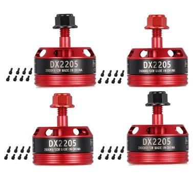 Original GoolRC DX2205 2600KV Brushless Motor Kit w/ Flange Lock Nuts QAV250 QAV280 Racing Drone
