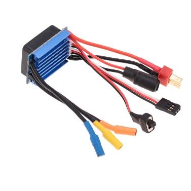 2430 7200KV 4P Sensorless Brushless Motor with 25A Brushless ESC(Electric Speed Controller)for 1/16 1/18 RC Car Truck