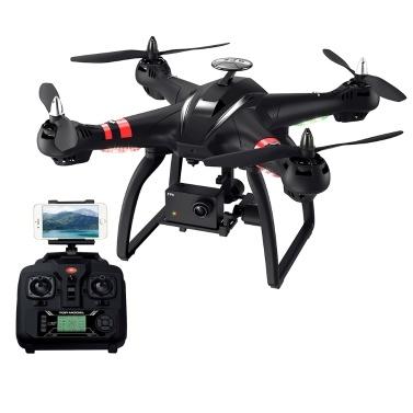 BAYANGTOYS X22 Double GPS RC Quadcopter Drone