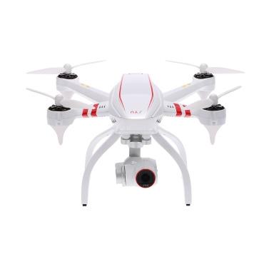 Original JYU avispón S 5.8G FPV 120 kmh competir con aviones no tripulados con la cámara 4K UHD 3 ejes cardán GPS cernido RTF RC Quadcopter Edición aérea