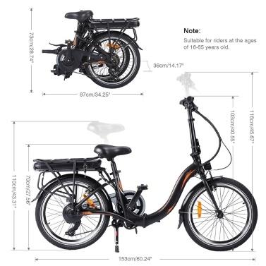 20F054 250W 20 Inch Folding Electric Bike