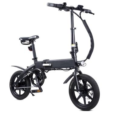 KSB14 250W 14 Inch Folding Electric Bike