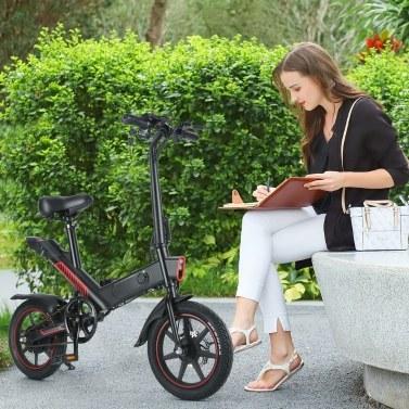 Y-1 350W 14 Inch Folding Electric Bike