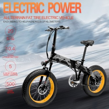 LANKELEISI X2000PLUS 1000W 20 Inch Folding Power Assist Electric Bike E-Bike 70 - 90km Range