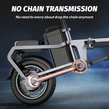 ENGWE X5S 350W 14 Inch Folding Electric Bike