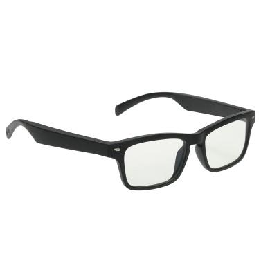 Intelligente Audiobrille