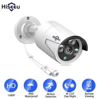 1080P POE IP-Kamera Wasserdichte Heimsicherheitskamera für den Außenbereich Unterstützung für Nachtsicht-Bewegungserkennung Fernzugriff