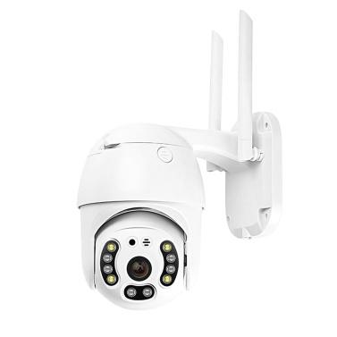 1080P 2.0MP Wireless IP WiFi Camera