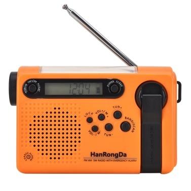 HanRongDa Emergency Solar Hand Crank Portable Radio Household and Outdoor Emergency Radio with AM/FM/SW LED Flashlight 2000mAh Power Bank SOS Alarm
