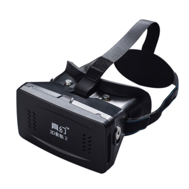"Best-Selling Private 3D Brille Google Karton Head mounted VR Brille Virtual-Reality-DIY 3D VR 3D-Video mit magnetischen Schalter Movie Game 3D Brille mit CSY-01 Mini multifunktionale Wireless BT v3. 0 Selfie Camera Shutter Gamepad für iPhone Samsung / alle 3.5 ~ 6,0"" Smart Phones"