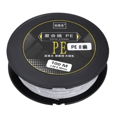100M Fishing Line Strong Abrasion 8 Strands Braided PE Fishing Line