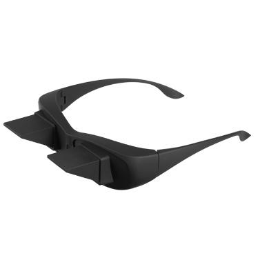Funny Lazy Periscope Horizontal Glasses--3 sizes