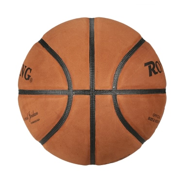 Indoor/Outdoor Basketball Wear-resistant Leather Basketball Training Game Ball Official Size 7