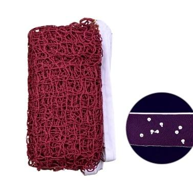 20.3 X 2.5FT Badminton Net Portable Lightweight Training Net for Badminton Volleyball Tennis