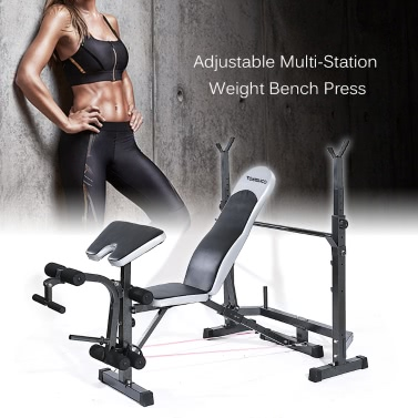 TOMSHOO Adjustable Multi-Station Weight Bench,free shipping $74.99(code:BENCH5)