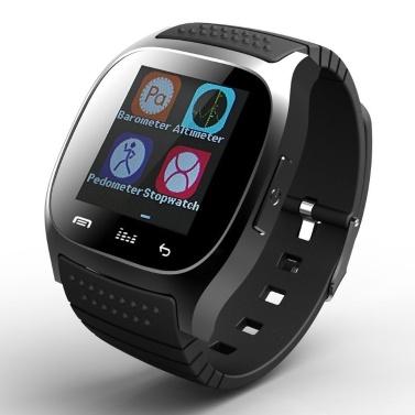 M26 SMS Anti Lost reloj deportivo inteligente