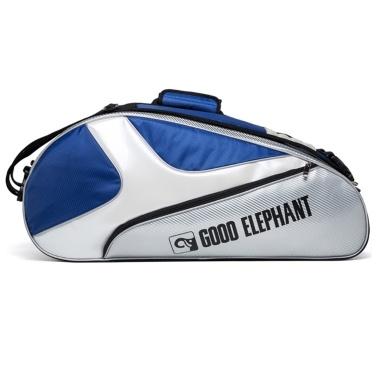 Sport Tennis Bag Rucksack mit Schuhfach für 3 Tennisschläger oder 6 Badmintonschläger Inhaber Schultertasche
