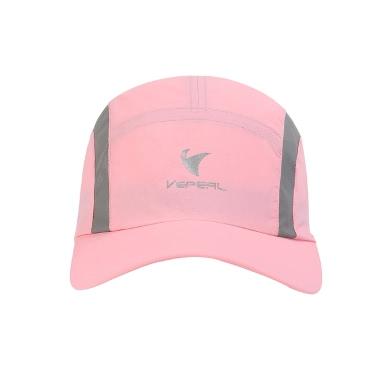 Quick-drying Reflective Baseball Cap Lightweight Summer UV Protection Sun Hat Outdoor Sports Cap