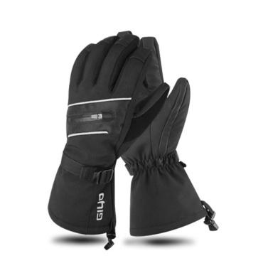 GIYO Portable Winter Keep Warm Skiing Gloves