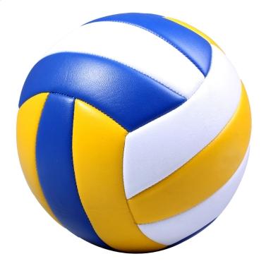 Ball Training PU Volleyball Size 5