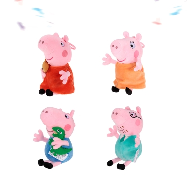 Marca original 4Pcs Peppa Pig 19cm Peppa George Dad Mom Bag colgante llavero felpa de peluche familia conjunto