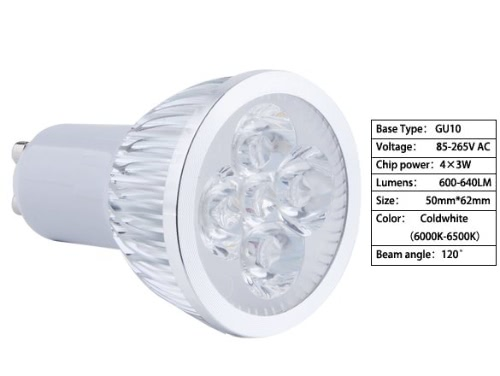 Ultra Bright 12W GU10 LED Spot Lights Lamp Bulb Cold White 85-265V