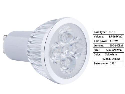 Ультра лампы Яркий 12W GU10 LED пятно огни лампы холодный белый 85-265