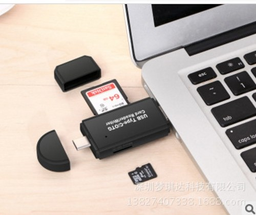 Typ C Kartenleser Multifunktionskartenleser Mobiltelefon otg Smart Drei-in-Eins-Unterstützung Apple MacbooK schwarz