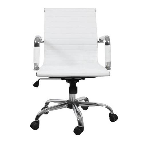Weißes Leder-Bürostuhl