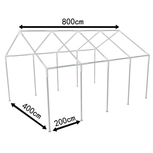 Telaio in acciaio per tendone da festa 8 x 4 m