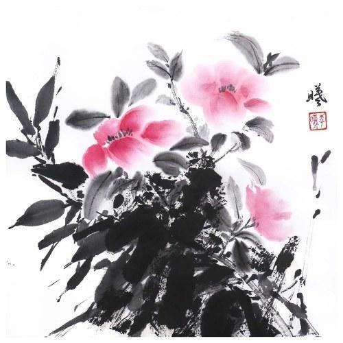 Tooarts Sombra de hojas Pintura china de flores Arte de la pared Artista Pintado a mano Pincel chino Pintura Decoración tradicional Decoración de la oficina en casa Pintura Empaquetado cuidadosamente