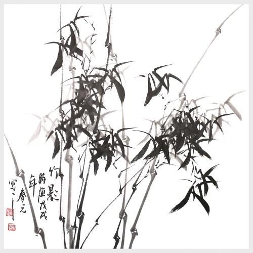 Art de mur de bambou encre de Chine Style de peinture moderne Home Decor cadeau d'art suspendu
