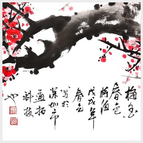 La pintura china tradicional flor de