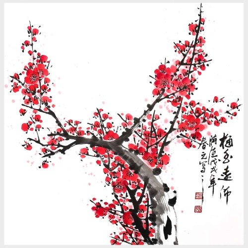 Traditional Chinese Painting Plum Blossom's Fragrance Permeated the Air Modern Home Decor Wall Art for Living Room Bedroom