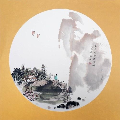 Peinture chinoise traditionnelle Réaliser mon rêve Wall Art pour Salon Chambre Décoration de la maison