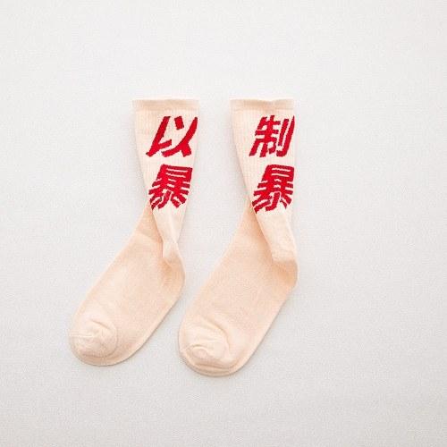 Hipster-Socken für Herren