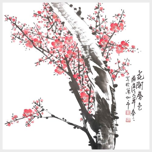 Traditional Chinese Painting Plum Blossom in the Early Spring Wall Art Picture for Home Decoration Art Work for Wall Decor Gift Piece