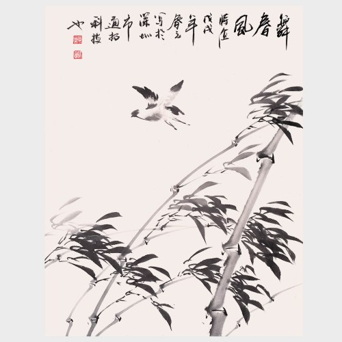 Bamboo Wall Art cinese pittura a inchiostro stile moderno Home Decor Hanging Art Gift